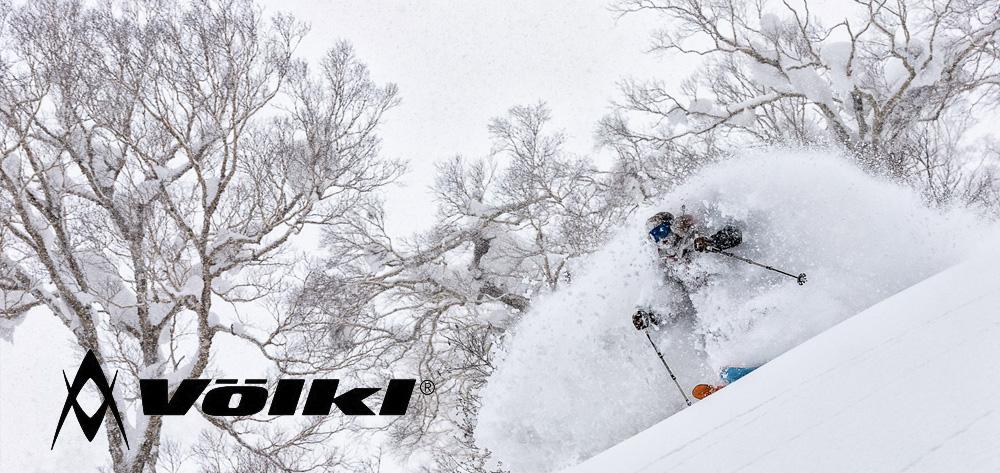 Volkl Ski Shop Aspen