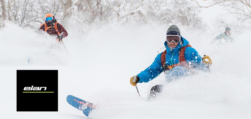 elan aspen ski shop